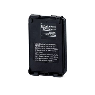 Battery Clamshell, BP226 for iCOM IC-M88 Radios