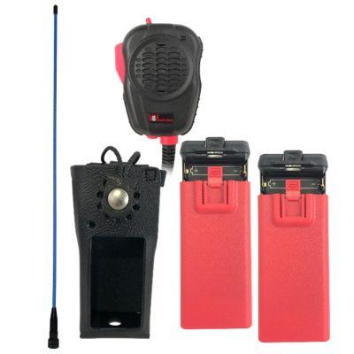 BK Radio KNG Accessory Grab N Go Starter Kit
