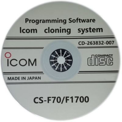 iCOM Computer Programming Software, CS-F70/1700